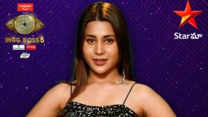 Hamida Bigg Boss Telugu Contestant