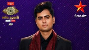 Jessie Bigg Boss Telugu Contestant