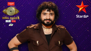 Nataraj Bigg Boss Telugu Contestant