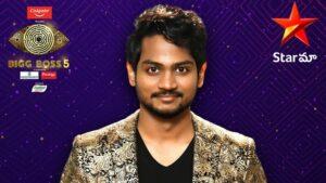 Shanmukh Jashwanth Bigg Boss Telugu Contestant