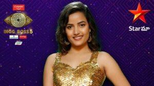 Siri Bigg Boss Telugu Contestant