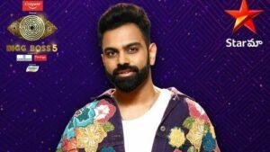 Sreeram Chandra Bigg Boss Telugu Contestant